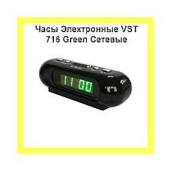 Настольные часы VST-716