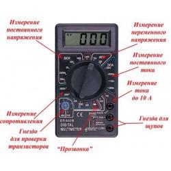 Мультиметр DT 832 оптом