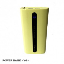 Y-8 Портативный аккумулятор. Power bank 14800mAh imput:5V/1,5A output1,2,3 - 5V/2.1