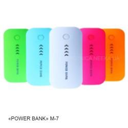 """POWER BANK Портативное зарядное устройство """"M-7"""""""