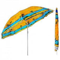 Зонт пляжный оптом купол 2 метра