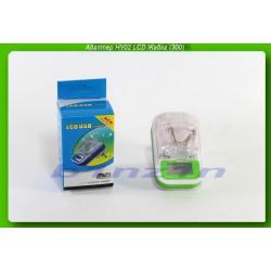 Адаптер HY02 LCD Жабка S