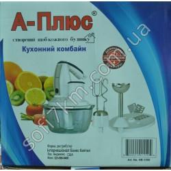 Кухонный комбайн А-Плюс НВ-1550