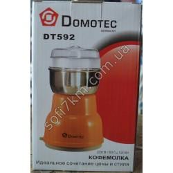 Domotec DT-592 Кофемолка