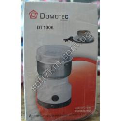 Domotec DT-1006 Кофемолка