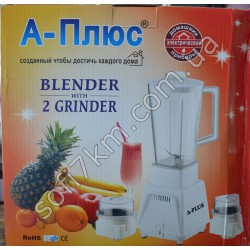Блендер А-Плюс BG-1563